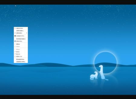 Ubuntu 19.10 Eoan Ermine e derivate ufficiali pronte, ecco download e novità.